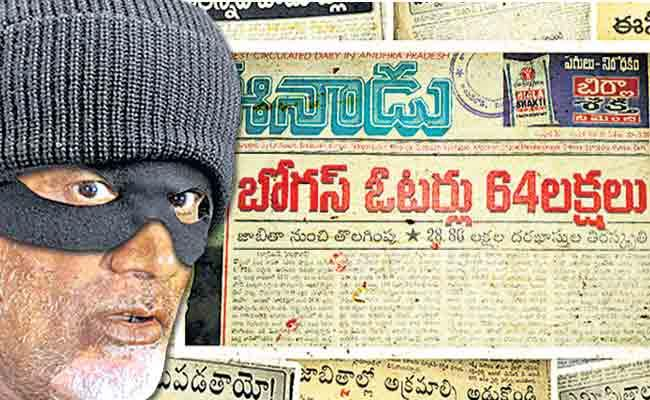 Chandrababu Behind In Data Breach And AP Voter Removal Scam - Sakshi