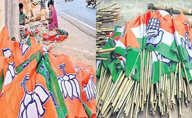Elections 2019 Scenarios For BJP And Congress - Sakshi
