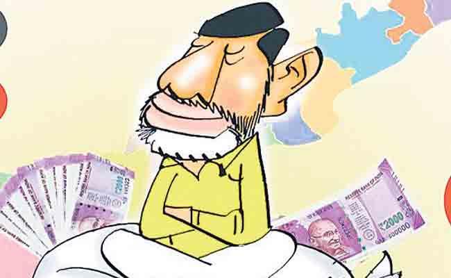 Elections 2019 Madhav Writes Satirical Story On Chandrababu - Sakshi