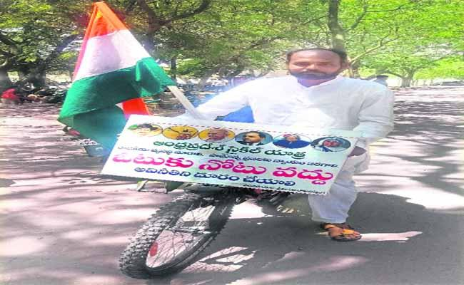 Do Not Vote For The Note Cycle Yatra - Sakshi