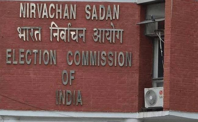 Nominations Starts On 18th March In Telangana - Sakshi