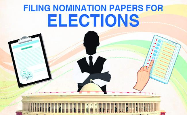 Process Of Nomination In Mp Elections - Sakshi