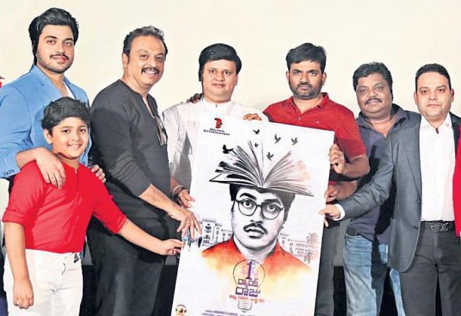MAA President Naresh Speech At 1st Rank Raju Movie Teaser - Sakshi