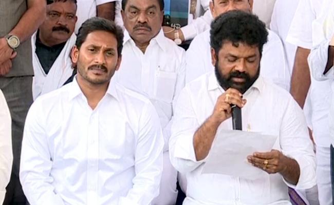 YSR Congress Party Lok Sabha Candidates List Released - Sakshi