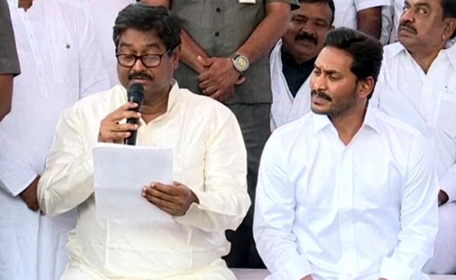 YS Jagan Releases Contestants List In Idupulapaya - Sakshi