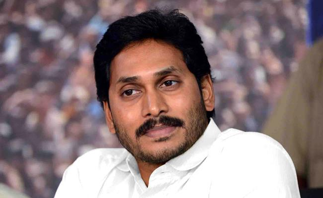 YS Jagan Election Campaign From Today - Sakshi