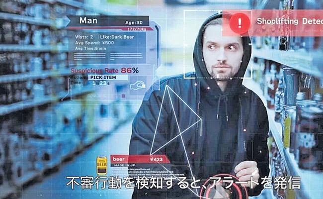 A software company from Japan developed  technology - Sakshi