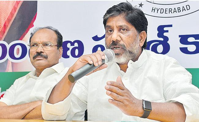 TRS a threat to democracy  says Mallu Bhatti Vikramarka - Sakshi