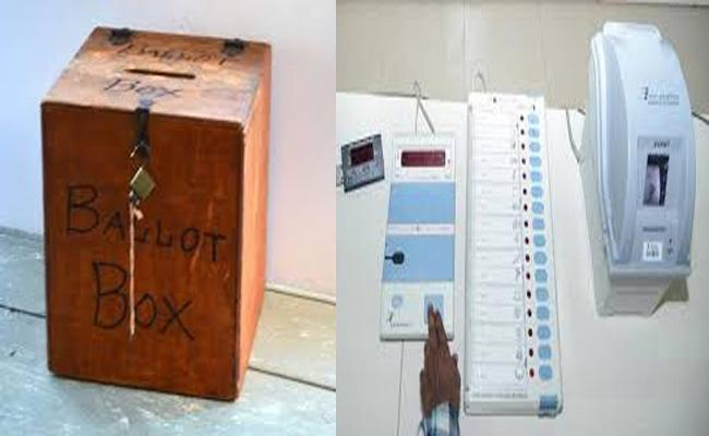 Elections Voting From Ballot To VVPAT - Sakshi