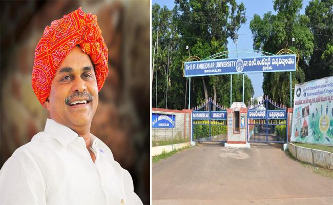 Dr.B. R. Ambedkar University In Srikakulam Credit Goes To YS Rajashekar Reddy - Sakshi
