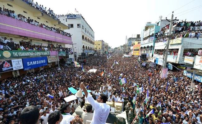 YS Jagan Mohan Reddy start campaign from Narsipatnam  - Sakshi