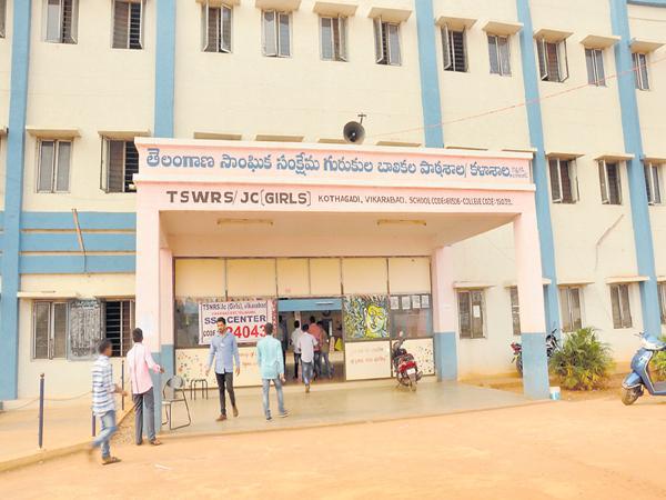 Need rented buildings for Gurukulas - Sakshi
