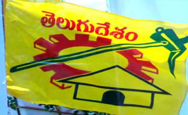 Uncertainty In Vizianagaram TDP Over MLA Tickets - Sakshi
