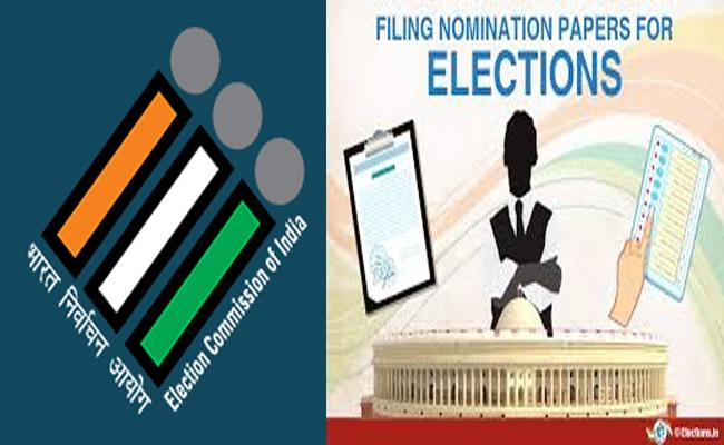 It's Time For The Nominations To Candidates - Sakshi