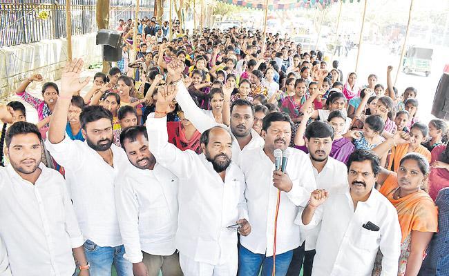 50 Percentage reservation for BCs - Sakshi