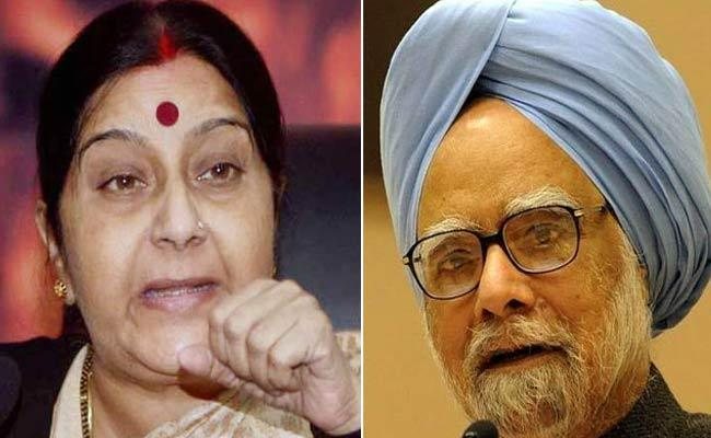 Sushma Swaraj And Some Senior leaders Not Contest In In Elections - Sakshi
