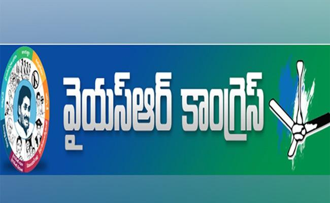 Profiles of YSRCP MP candidates 2019 - Sakshi
