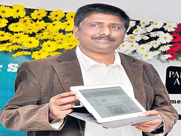 Public Notices to the IT Grids Ashok - Sakshi