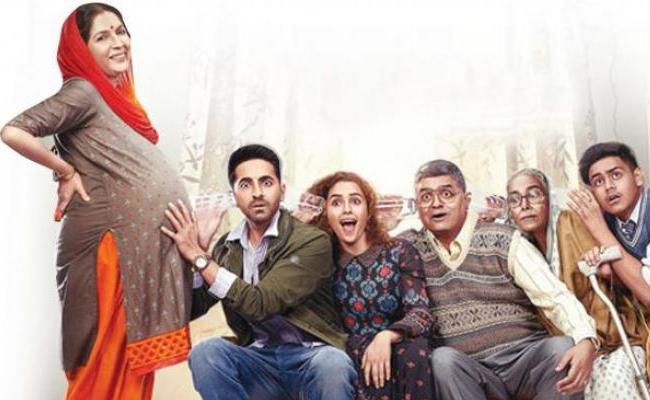 Boney Kapoor Acquires South Remake Rights of Badhaai Ho - Sakshi