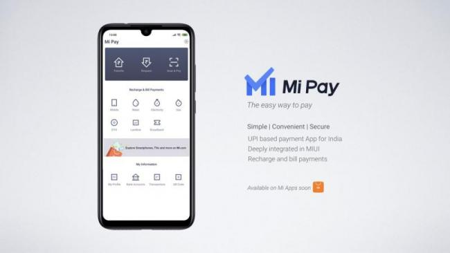 Xiaomi Mi Pay Launched in India - Sakshi