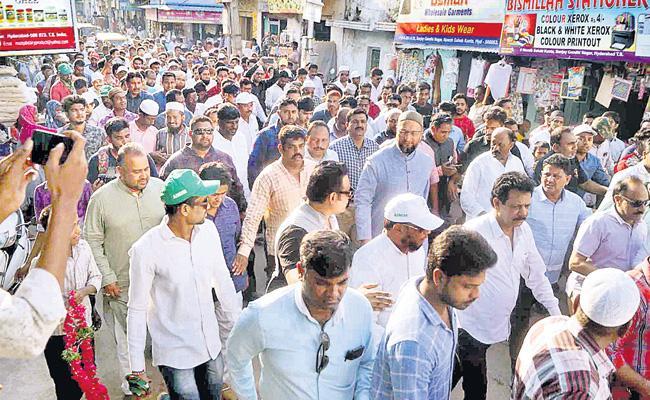 Asaduddin Owaisi Nomination Hyderabad Lok Sabha Place - Sakshi