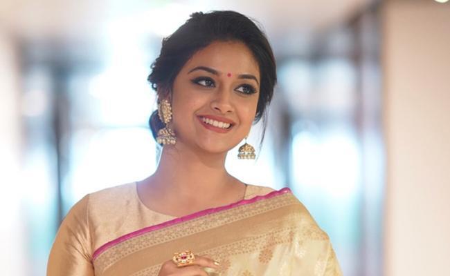 Keerthy Suresh to Make her Bollywood Debut - Sakshi