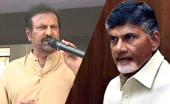 Mohan Babu demands chandrababu to fee reimbursement for students - Sakshi