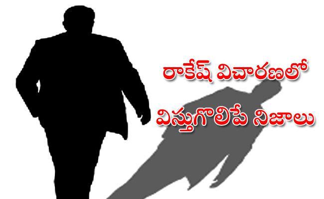 Jayaram murder case: Rakesh Reddy phone call to AP minister! - Sakshi