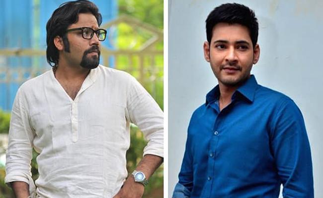 Mahesh Babu and Sandeep Reddy Vanga film Shelved - Sakshi