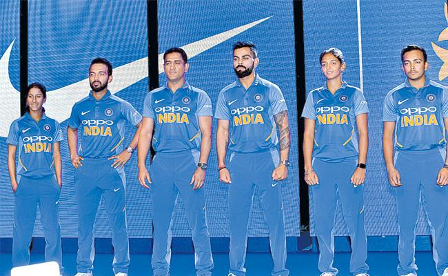 India cricket team new jersey released - Sakshi