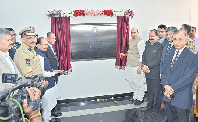 Rajnath Singh Inaugurated NIA Office In Hyderabad - Sakshi