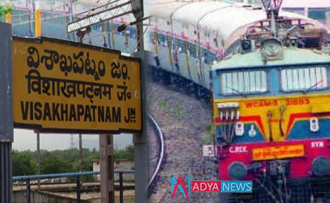 kadapa District People Disappointed On Vizag Railway Zone - Sakshi