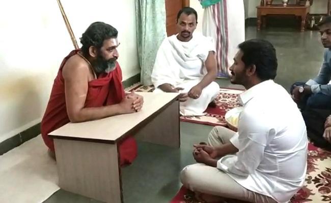 YS Jagan Mohan Reddy Meets Chinna Jeeyar Swami - Sakshi