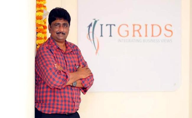 High Court Next Week Thursday Hearing On IT Grid Scam - Sakshi