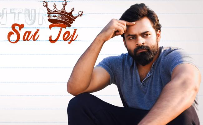 Sai Dharam Tej Has Changed His Name To Sai Tej - Sakshi