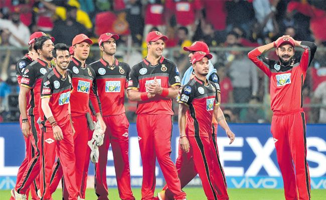 Bangalore Royal Challengers dream to win the ipl title - Sakshi