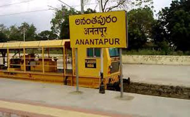 Anantapuram Constituency Review - Sakshi