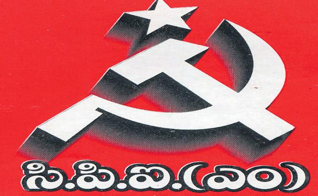 The CPM has finalized candidates for both seats - Sakshi