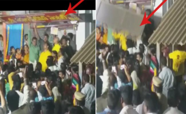 Nara Lokesh Election Campaign, hotel name board collapses in nidamarru - Sakshi