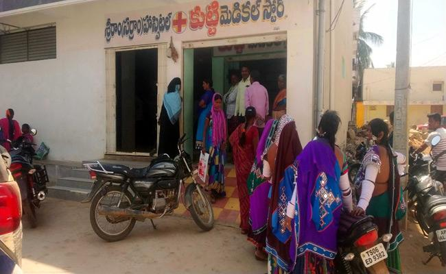 Illegal Gender Determining Tests In Achampeta Scanning Center - Sakshi