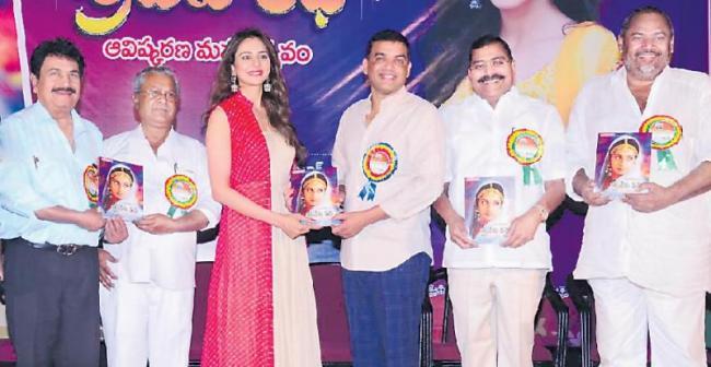 Rakul Preet Singh launches Athiloka Sundari Sridevi Katha book - Sakshi