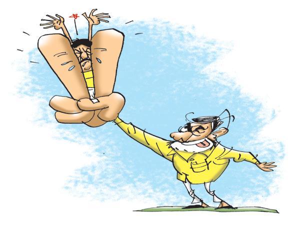 Chandrababu Mark politics On Sri Bharat - Sakshi
