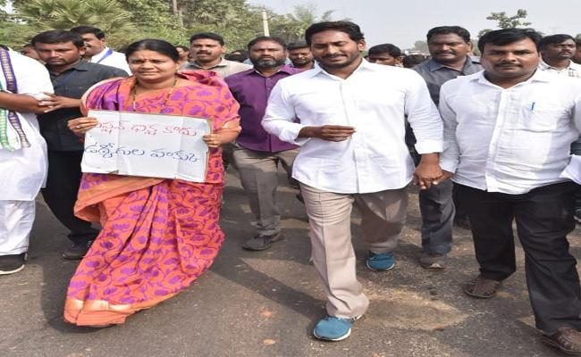 Employees Are Fight To Cancel The CPS - Sakshi