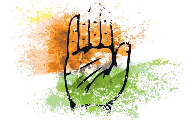 Congress Party Party Profile Lok Sabha Election - Sakshi