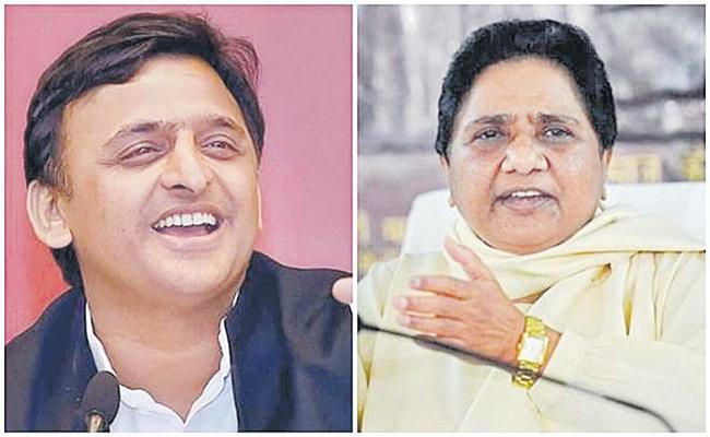 Mayawati And Akhilesh Plan Workout on this Lok Sabha Election - Sakshi