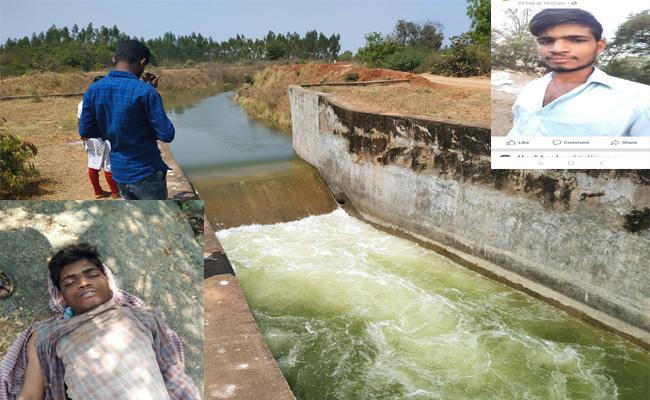 Man Dies In Essarisi Canal Khammam - Sakshi