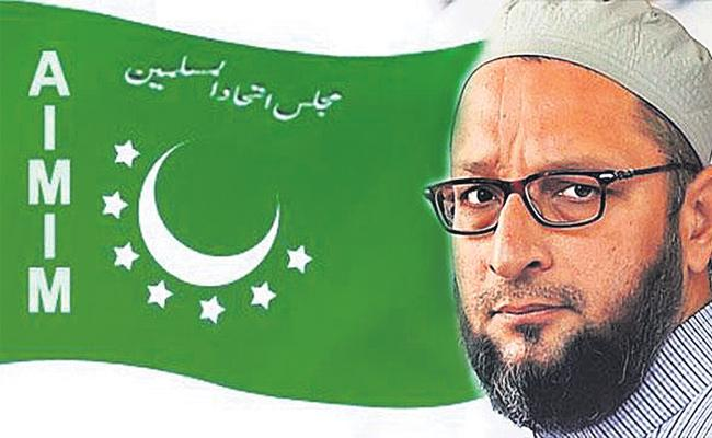MIM Campaign in Hyderabad Lok Sabha Election - Sakshi