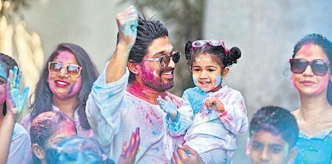 Holi Celebrations in Film Industry  - Sakshi