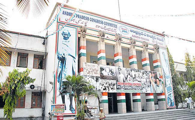 Congress seeks CPI support for LS polls - Sakshi
