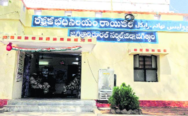 Friendly Policing In Raikal Police Commissionerate - Sakshi